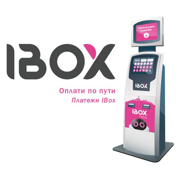 Тепер оплатити чи продовжити займ можна в терміналах iBox та 2Click!